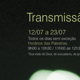 Transmissão Ao Vivo do CPPI 2010